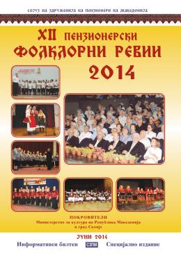 BILTEN REVII 2014.qxd