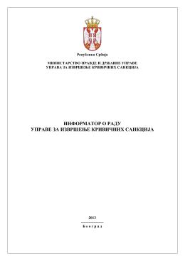 Преузми документ - Министарство правде