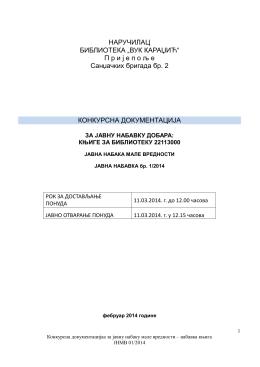 Konkursna dokumentacija 1-2014 (.PDF 552KB) - Biblioteka
