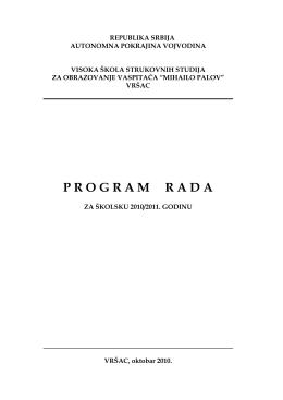 Program rada Skole za 2010-2011