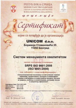 UNICOM ISO 9001:2008 sertifikat