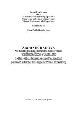 сузбијање криминалитета и европске интеграције, са освртом