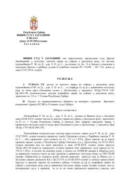 Р4 к-4/14 - Виши суд Јагодина