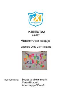 26.06.2014.godine-Izveštaj matematičke sekcije OŠ,,22oktobar