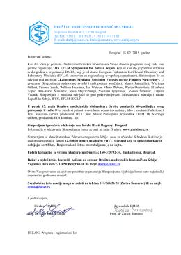 Pismo učesnicima - Komora biohemičara Srbije