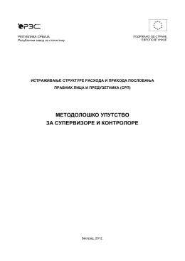 Metodološko uputstvo za supervizore i kontrolore