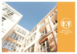 Домијада 2014 - Дом ученика средње железничке школе