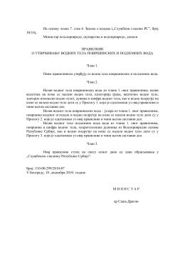 Pravilnik o utvrđivanju vodnih tela površinskih i podzemnih voda