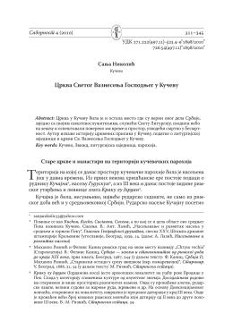 PDF 0.73 MB