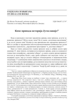 Kome pripada istorija Jugoslavije?