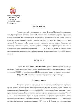 Република Србија УПРАВНИ СУД 9 У 11709/11 31.01.2014