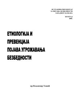 The etiology and prevention of security threats, Vladimir