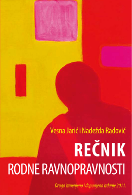 Recnik rodne ravnopravnosti, Vesna Jaric i Nadezda