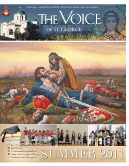 Voice of St George - St. George Serbian Orthodox Church