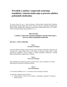 Pravilnik o načinu i rasporedu testiranja kandidata i sistemu