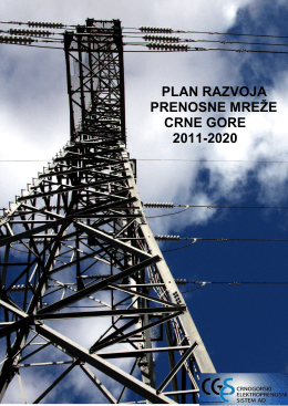 Plan razvoja prenosne mreze CG 2011