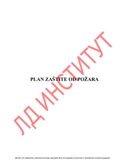 ZOP 5.1.002. Plan zaštite od požara bolnice