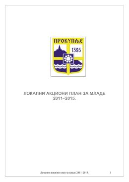 ЛОКАЛНИ АКЦИОНИ ПЛАН ЗА МЛАДЕ 2011–2015.