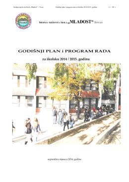 Godišnji plan i program rada