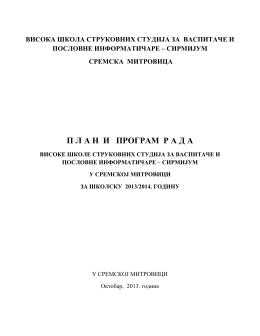 сирмијум сремска митровица п л а н и програм р а д а