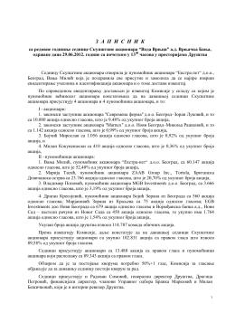908.58Kb , pdf