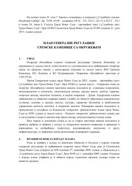 Plan generalne regulacije Sremske Kamenice sa okruzenjem