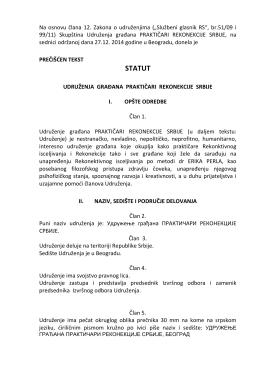 Skini PDF dokument