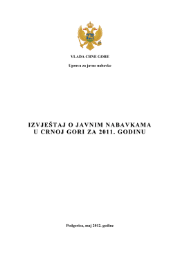Izvještaj Uprave za javne nabavke za 2011. godinu
