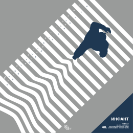 pdf programme