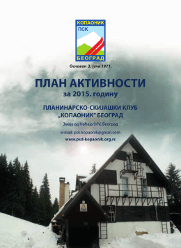 Plan akcija - PSD Kopaonik