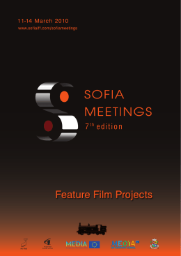 Feature Film Projects - Sofia International Film Festival
