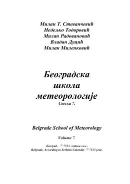 BEOGRADSKA ŠKOLA METEOROLOGIJE – sveska