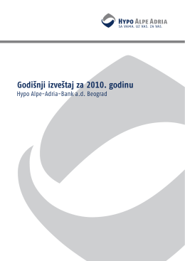 Godišnji izveštaj za 2010. godinu