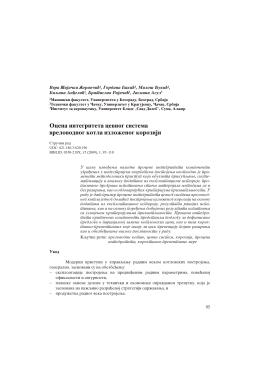 Ocena integriteta cevnog sistema vrelovodnog kotla