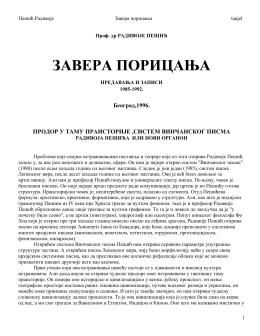 Радивоје Пешић – Завера порицања