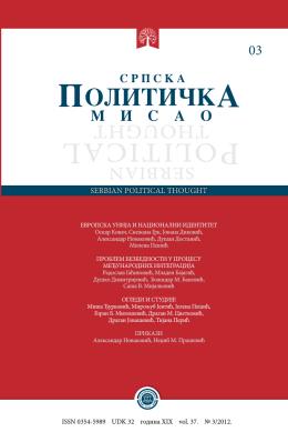 СПМ 3/2012 - СРПСКА ПОЛИТИЧКА МИСАО