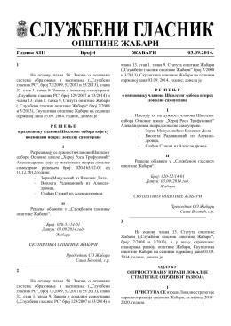Sluzbeni glasnik Z 04 14.pdf
