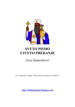 stamenkovic_1-pismo_predanje