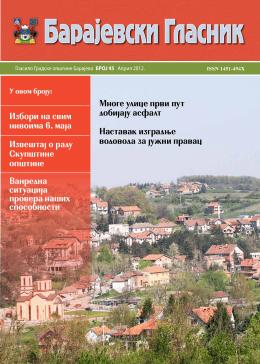 Избори на свим нивоима 6. маја Извештај о раду Скупштине