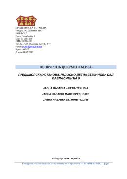 Кoнкурсна документација-JНМВ Бела техника