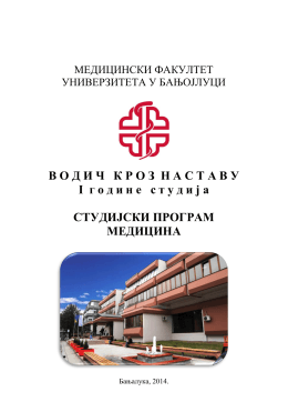 vodic za nastavu – medicina - Медицински факултет Бања Лука