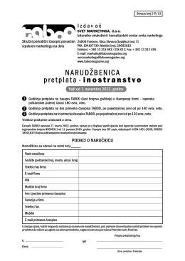 narudžbenica za inostranstvo (cenovnik od 1. novembra 2013.)