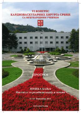 ПроГраМ - Udruženje Kardiovaskularnih Hirurga Srbije