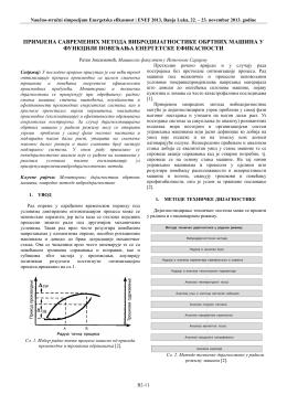 Primjena savremenih metoda vibrodijagnostike obrtnih