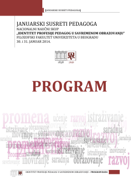 preuzmite program rada skupa (pdf)