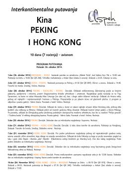 Kina PEKING I HONG KONG 10 dana (7 noćenja) – avionom