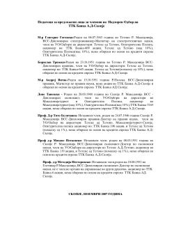 Podatoci za predlo`eni lica za ~lenovi na Nadzoren Odbor na TTK