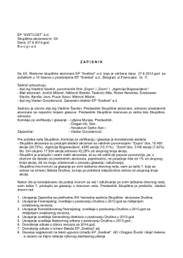 """EP """"SVETLOST"""" a.d. Skupština akcionara br. XX Dana: 27.6.2014"""