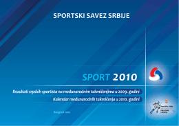 ovde - Srbija Sport