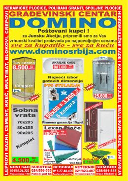 Ulazna vrata - DominoSrbija